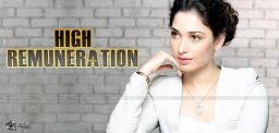 tamannah-item-song-jai-lava-kusa-remuneration
