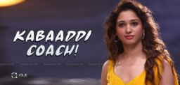 Tamannaah Playing Kabaddi Coach