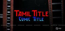 tamil-film-titled-as-bongu