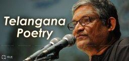 tanikella-bharani-telangana-poetry