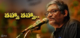 tanikella-bharani-poem-on-independence-day