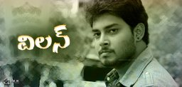 hero-tanish-as-villain-in-nakshatram-film