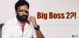 tarakaratna-in-big-boss-telugu-2-details