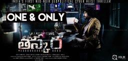 telugu-movie-taskara-trailer-impresses-everyone