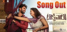 taxiwaala-first-song-on-October-26