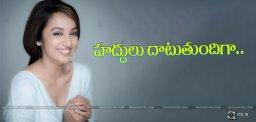 SundeepKishan-TejaswiMadivada-bilingual-film