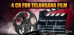 money-given-to-make-a-telangana-movie