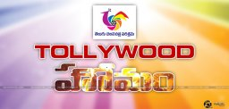 telugu-film-industry-doing-mrityumjaya-homam