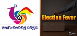 election-fever-in-telugu-film-industry-