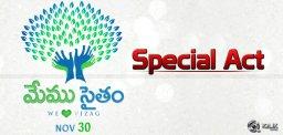 telugu-heroes-special-act-in-memu-saitham-event