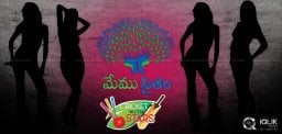 heroines-playing-memu-saitham-cricket-match