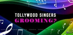 telugu-playback-singers-new-approach-details