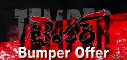 temper-movie-remake-rights