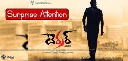 srikanth-film-terror-gets-surprise-attention