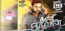 thani-oruvan-movie-remake-in-telugu-details