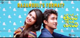 thanu-nenu-movie-promotions-details