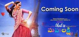 that-is-mahalakshmi-teaser-may-increase-hype