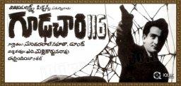 The James Bond of Telugu Cinema