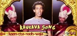 kauava-song-going-viral