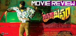 Thippara-Meesam-Movie-Review-Rating