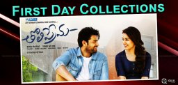 tholi-prema-movie-collections-varuntej-raashikhann
