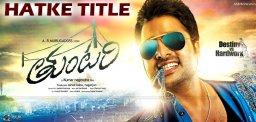 nara-rohit-new-film-title-thuntari