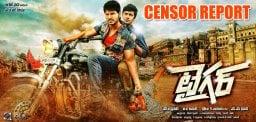 sundeep-kishan-tiger-movie-censor-report-details