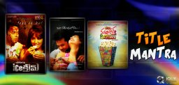 recent-telugu-movies-with-catchy-titles