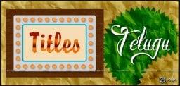 telugu-titles-for-upcoming-telugu-films