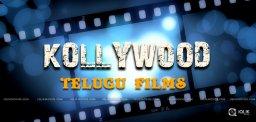 telugu-films-release-in-kollywood