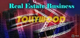 tollywood-celebrities-investment-in-real-business