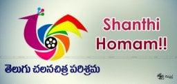 tollywood-to-perform-shanti-homam-