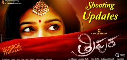 swathi-tripura-movie-shooting-updates