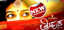 a-challenge-to-watch-tripura-alone