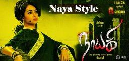 trisha-nayaki-movie-promotion-news