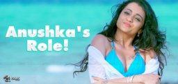trisha-in-anushkasharma-nh10-film-remake
