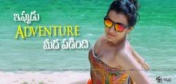 trisha-adventures-in-her-new-film-mohini