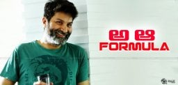 discussion-on-trivikram-rebooting-formula