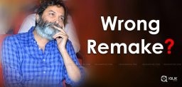 trivikram-may-do-a-remake-for-his-next