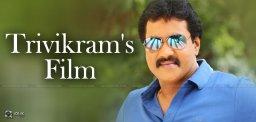 trivikram-sunil-movie-comedy