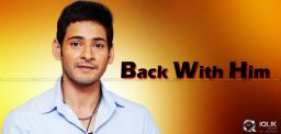 mahesh-babu-next-movie-with-trivikram-srinivas