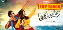 tdp-party-indirect-promotions-in-tuntari-movie