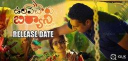 Ulavacharu-Biryani-release-date