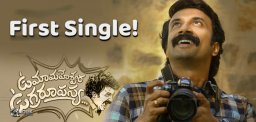 First-single-Uma-Maheswara-Ugra-Roopasya