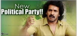 upendra-political-party-launch