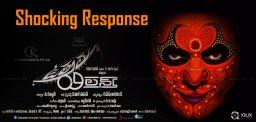 uttama-villain-movie-first-day-theaters-respons