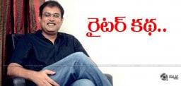 vakkanthamvamsi-writes-story-for-touchchesichudu