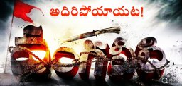 ram-gopal-varma-vangaveeti-movie-rushes-details