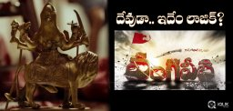 rgv-vangaveeti-film-pre-release-business