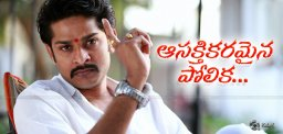 craze-for-actor-sandy-in-vangaveeti-film